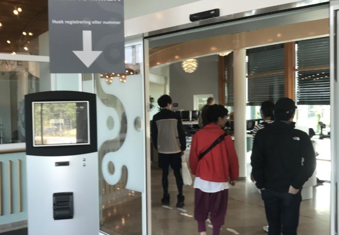【デンマーク】イエローカード・在住カードの取得方法(同時にGet)